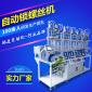 深圳自动拧螺丝机完善设计方案