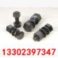 广州螺丝天河番禺增城新塘萝岗从化钢结构扭剪螺栓